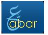 3abar Integrated solutions - عبر للحلول المتكاملة